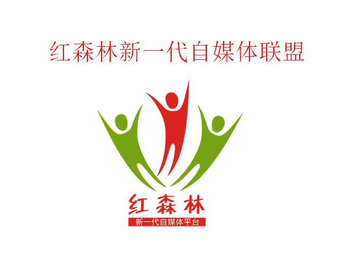 日照新媒体旅游联盟logo矢量图